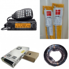 ICOM IC-2300H - Bundle Offer