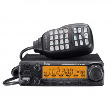 ICOM IC-2300H - with DTMF Mic HM-133v